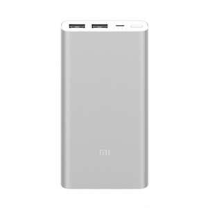 Xiaomi 10000 mAh (Versiyon 3) Taşınabilir Şarj Cihazı